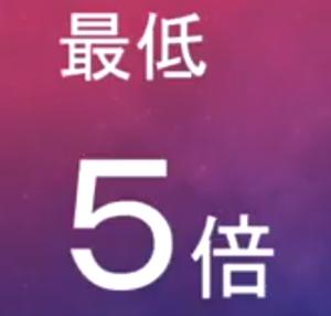 松宮義仁のNAGEZENIは詐欺通貨なのか?4_3