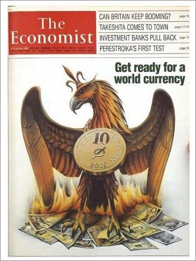 1988年の英エコノミスト誌の表紙が予言している世界通貨とは何か