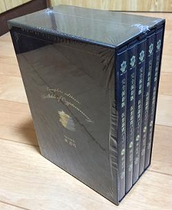 泉忠司 永久保存版・仮想通貨バイブル DVD5巻セット