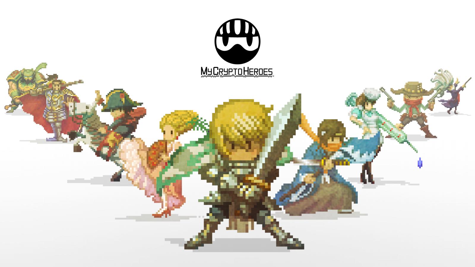 マイクリプトヒーローズの9月21日から先行販売開始!話題のDappsゲーム!