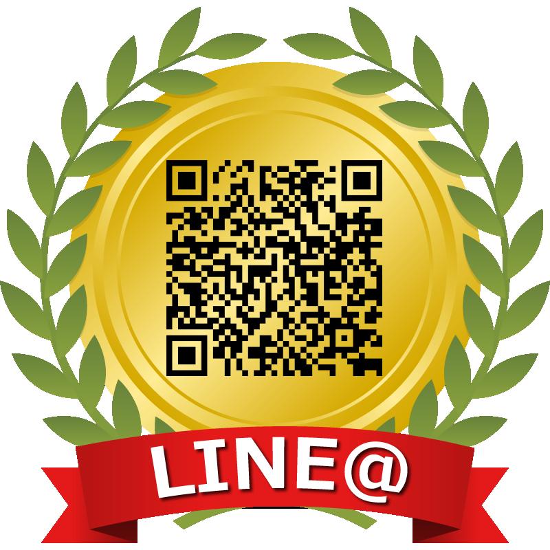 仮想通貨LINE@