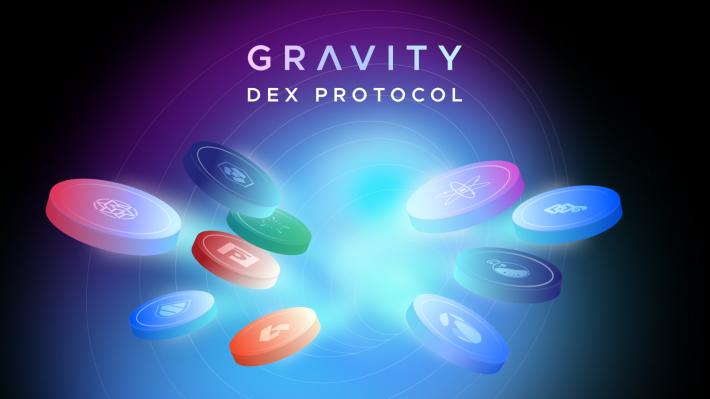 CosmosにDeFiを導入_Gravity DEXプロトコルが始動