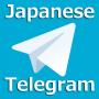 【保存版】日本語の仮想通貨テレグラム・グループ一覧表(70種類)